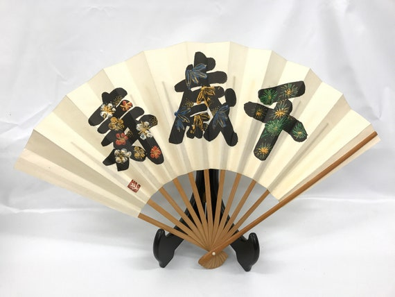 Japanese hand fan/ Kanji Painted SENSU / Tea Cerem