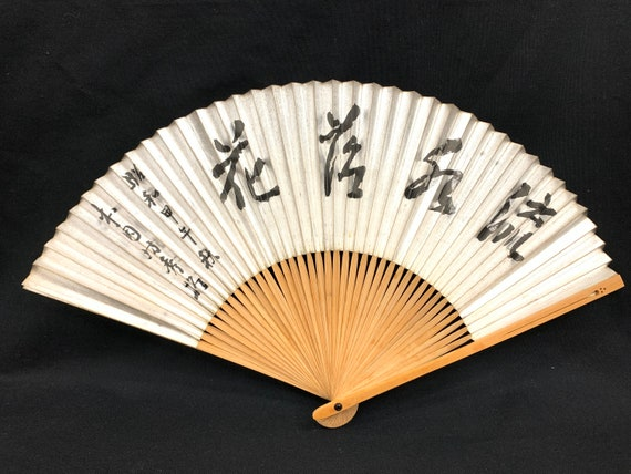 Japanese hand fan SENSU / Tea Ceremony/ Geisha dan
