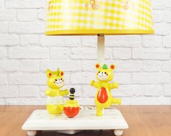 Vintage Irmi Originals Honey Bear Musical Nursery Lamp with Shade