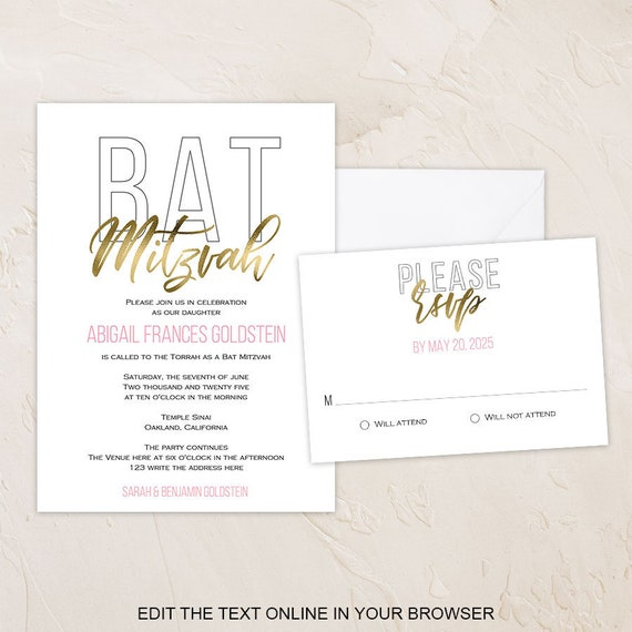 bat mitzvah invitation printable bat mitzvah invites etsy