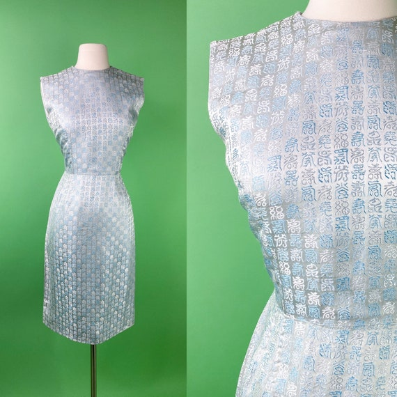 Vintage 1950s 60s Blue Asian Wiggle Dress XS mall