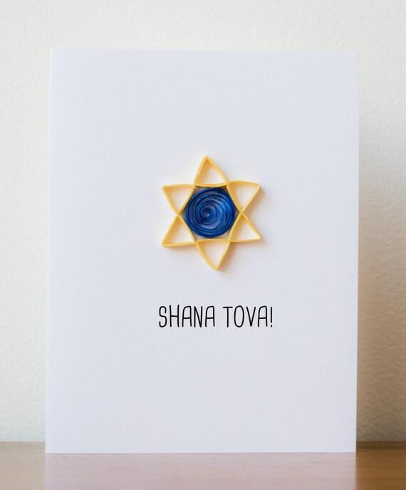 Rosh hashanah card jewish new year card shana tova card etsy image 0 m4hsunfo