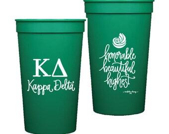 Kappa Delta | Stadium Cup (Qty 8)