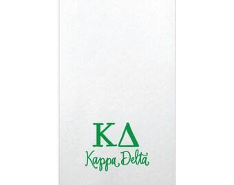 Kappa Delta | Linun Guest Towels (Qty 25)
