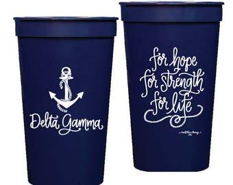 Delta Gamma | Stadium Cups (Qty 8)