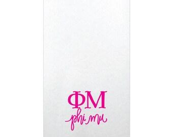 Phi Mu | Linun Guest Towels (Qty 25)