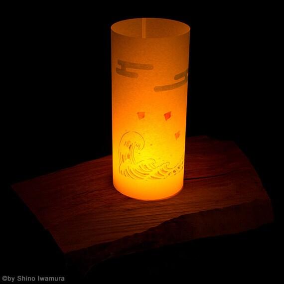 de KanagawaHokusai Namila japonesa gran Lámpara ola 1JTlFc3K