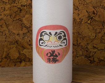 Daruma doll Japanese lamp - Japanese Daruma doll - Japanese art gift