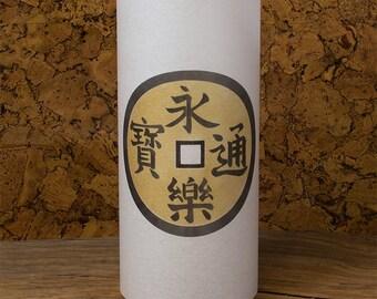 Asian lamp, lantern - Asian art - Japanese oriental asian lamp - Beedroom lamps