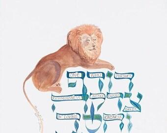 Proverbs 21:21 Handmade Hebrew & English Calligraphy by PasukArt, Philadelphia Artist Sonia Gordon-Walinsky