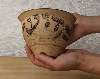 Kadosh Kadosh Kadosh, Hebrew Blessing and Mindfulness Bowl made by Artists Nina Gordon & Sonia Gordon-Walinsky