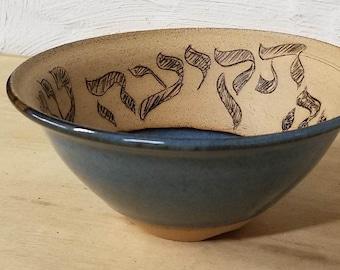Shofar Blasts, Hebrew Blessing and Mindfulness Bowl made by Artists Nina Gordon & Sonia Gordon-Walinsky