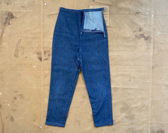 24 waist '50s  Side Zip jeans Dark wash Petite