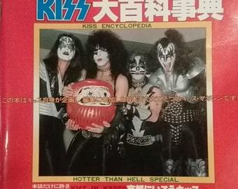 original Kiss  Encyclopedia 1977 Japan  NO POSTER
