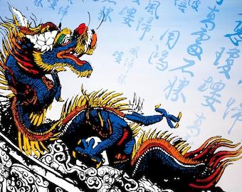 Taoist Temple Dragon