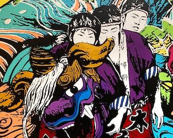 Japanese Dragon Dancers