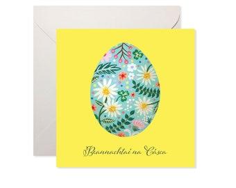 Easter Egg Card (Gaeilge Version) 'Beannachtaí na Cásca'