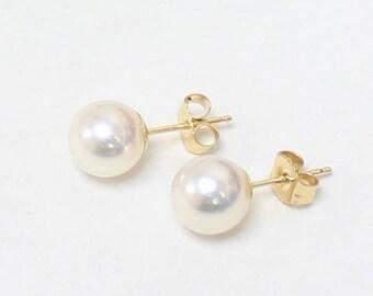 d207d2d82 Akoya Pearl Earrings Studs AAA 7mm-7.5mm Japanese White Pearl Stud Earrings  14K Yellow White Solid Gold Earrings