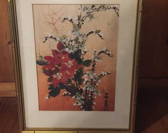 Vintage Japanese Painting On Fabric Signed