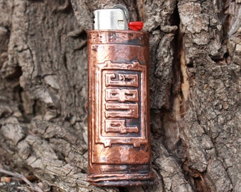 PlayerUnknown's Battlegrounds inspired Copper Bic Lighter Case