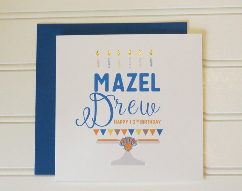 Custom Bar Mitzvah Card 13th Birthday Jewish