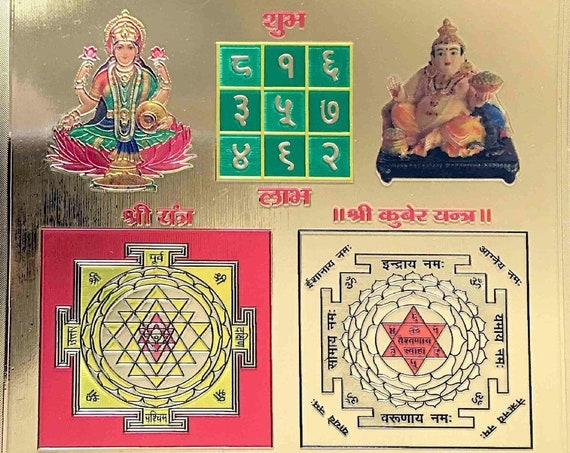 Blessed Energized byVedic Mantras 10x10 Inch Shri Laxmi Kuber Sampooran Yantra Yantram Amulet Good Luck Success Wealth Prosperity