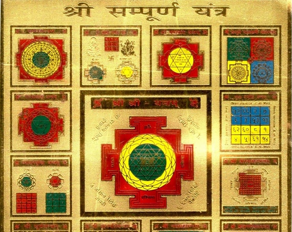 Cyber Monday Sale Energized  Sri Shri Yantra Yantram w/ beautiful Frame and stand - US Seller