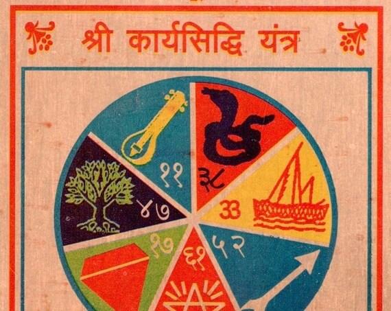 """Blessed & Energized Shri Karya Siddhi Yantra Powerful Yantra (26 Type) - 3.25""""x 3.25"""" Ashtadhatu Sri Yantra Lakshmi Kali Hanuman Saraswati"""