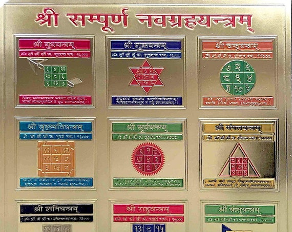 Energized and Blessed Shri Navgrah Yantra Yantram Navagrah Amulet Activated Siddh Pran pratishthit  Nine Planets Yantra