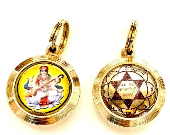 Shri Sri Saraswati Yantra Pendant Amulet Copper Gold Plated. Blessed & Energized for attaining Education, Learning and KnowledgeChristmas