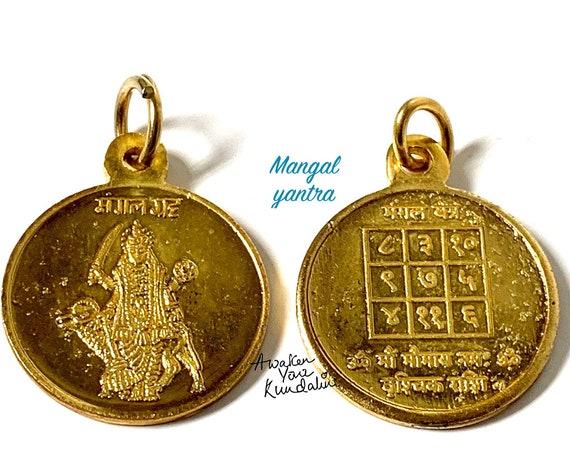 Mars yantra Mangala yantra Vedic astrology Jyotish Home harmonizer Healing art Spiritual wall decor Sacred symbol Planetary yantras Yoga