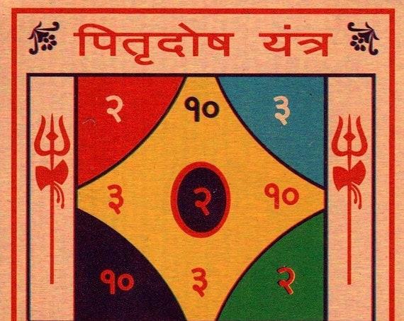 Energized Ashtadhatu Pitra Pitru Dosh Yantra Yantram Amulet Activated Siddh Pran pratishthit Pitra Dosh Yantra 3.25'' x 3.25''