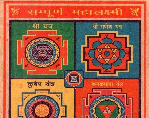 Energized Ashtadhatu Sampooran Mahalaxmi Maha Lakshmi Mahalakshmi Yantra Yantram Amulet Activated Siddh Pran pratishthit Yantra for abundanc