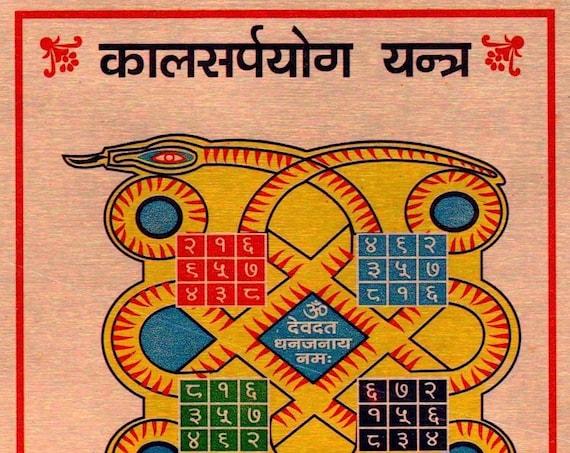 Energized Ashtadhatu Kaal Sarp Yog Yantra Yantram Amulet Activated Siddh Pran pratishthit  Kaalsarp Yog Yantra 3.25'' x 3.25''