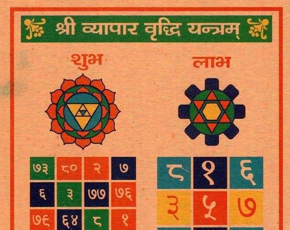 Energized Ashtadhatu Shri Vayaparvridhi Yantra Yantram Amulet Activated Siddh Wealth Prosperity Growing Business Workplace 3.25'' x 3.25''