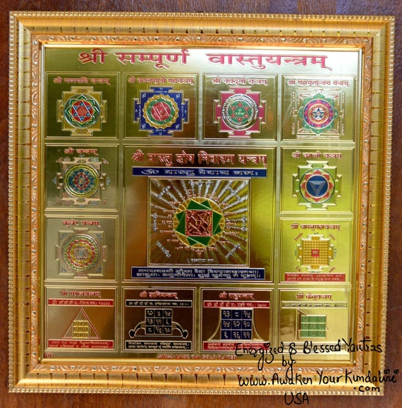 Energized & Blessed Shri Sampooran Vastu dosh Nivaran Yantra Yantram Amulet Activated Siddh Hindu Yantra Removes negativity from home office