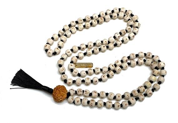 Tulsi Holy Basil Hare Rama Krishna Hand Knotted Mala Beads Necklace Energized Karma Nirvana Meditation 108+1 Beads Awaken Your Kundalini