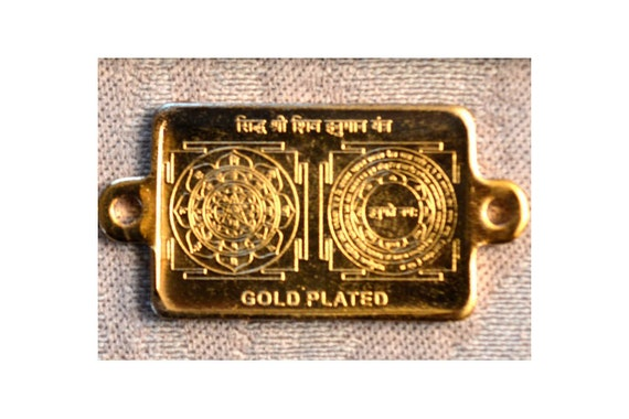 """Energized & Blessed Shri Shiv Hanuman Yantra Kavach Pendant Amulet 1.25""""x1""""- Beautifully Engraved For Power Authority,  to overcome enemies"""