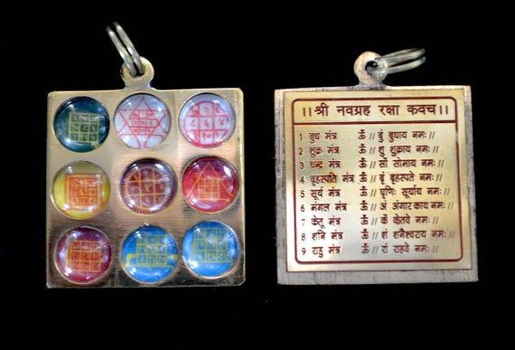 Energized & Blessed Ashdhatu Yantra Kavach Pendants Durga Beesa Shree Mahalaxmi Vashikaran  Navgrah Panch Mukhi Hanuman Saraswati Baglamukhi