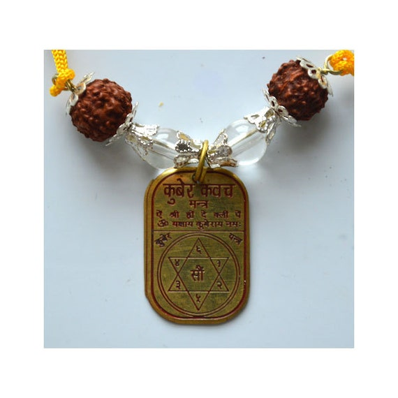 Cyber Monday Sale Sri Kuber Yantra Kavach Pendant Hindu Amulet - Wealth, Power & Enlightenment