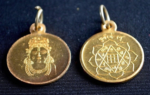Cyber Monday Sale Sri Kuber Yantra Kavach Pendant Hindu Amulet - Wealth, Power & EnlightenmentChristmas