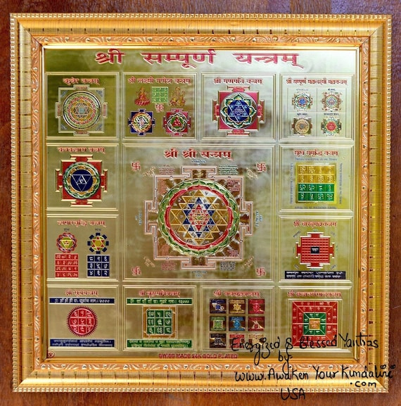 Energized Blessed Sri Sampooran Yantram Yantra wall art Sacred geometry Mandala wall decor for meditation Yoga Studio Zen art Spiritual art