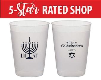 LIT AF Frosted Cups, Hanukkah Stadium Cups, Hanukkah Party Cups, Hanukkah Beer Cups, Hanukkah Party Favors, Frosted Cups for Hanukkah (129)