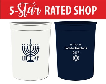 Hanukkah LIT AF Party Stadium Cups, Hanukkah Star of David Party Favors, Hanukkah Cups, Hanukkah Plastic Cups, Hanukkah Party Cups (129)