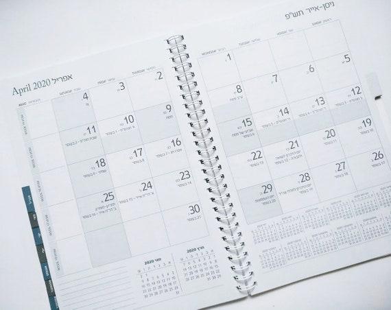 Calendrier 202016 A Imprimer.Calendrier Hebreu Personnalise 2019 20 Time To Shine Cadeau Du Nouvel An Juif Planificateur De L Annee Hebraique Calendrier Hebdomadaire