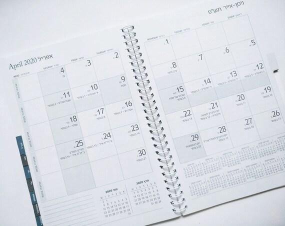 Calendrier Hebraique 2020.Calendrier Hebreu 2019 2020 Calendrier Personnalise Calendrier Israelien Planificateur D Annee Juive Calendrier Hebdomadaire Personnel Calendrier