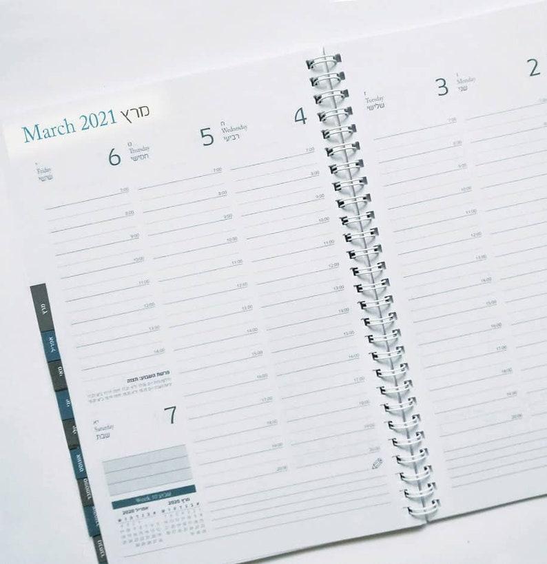 Hebrew Calendar 2020-2021 Customized Calendar Israel   Etsy