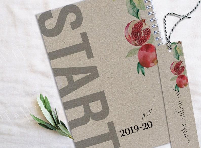 New Year Calendar 2019-2020, Customized Calendar, Israel Calendar, Personal  Weekly Calendar, Kraft Calendar, לוח שנה עברי
