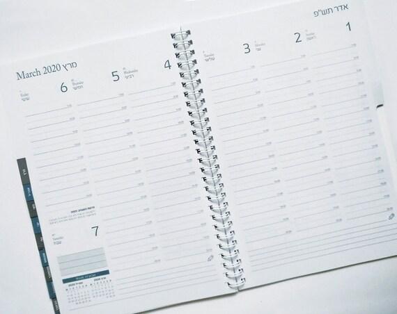 Calendrier Hebreu.Calendrier Du Nouvel An Juif 2019 20 Cadeau Personnalise Start Today Design Planificateur D Annee Hebraique Calendrier Hebdomadaire Creatif