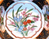 Beautiful Imari Style Japanese Bowl Floral Motif w Gold Accents Vintage 1980 39 s Great Condition Traditional Home Decor